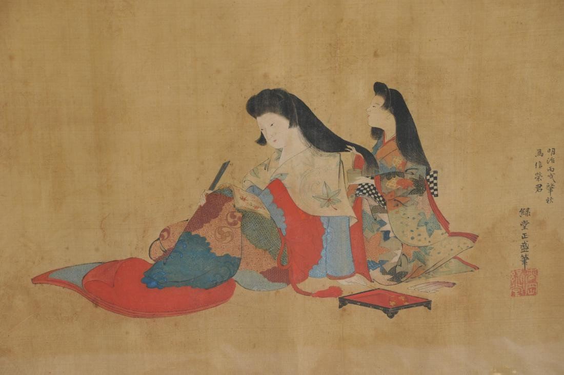 Handscroll. Japan. Dated to the Meiji period - 3