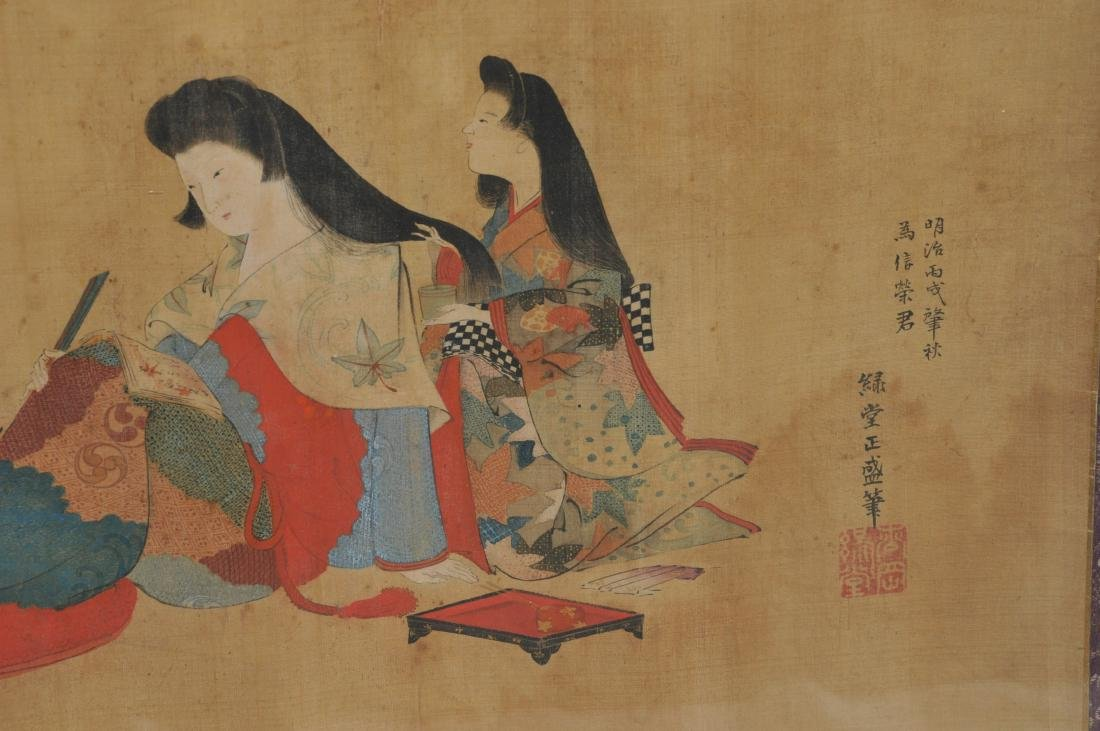 Handscroll. Japan. Dated to the Meiji period - 4