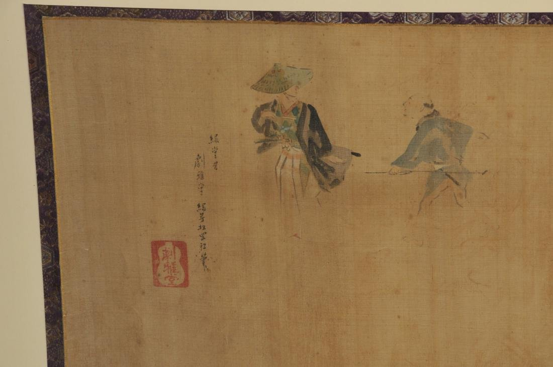 Handscroll. Japan. Dated to the Meiji period - 5