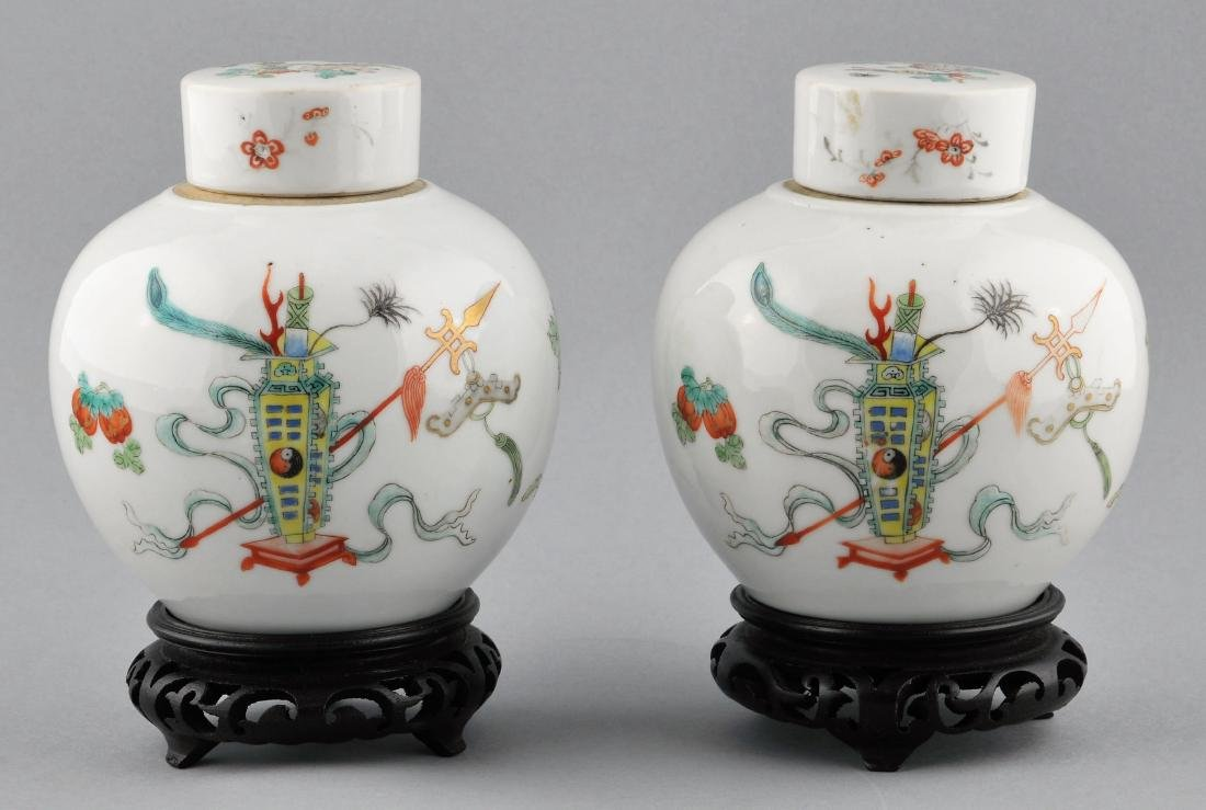 Pair of porcelain covered jars. China. Early 20th