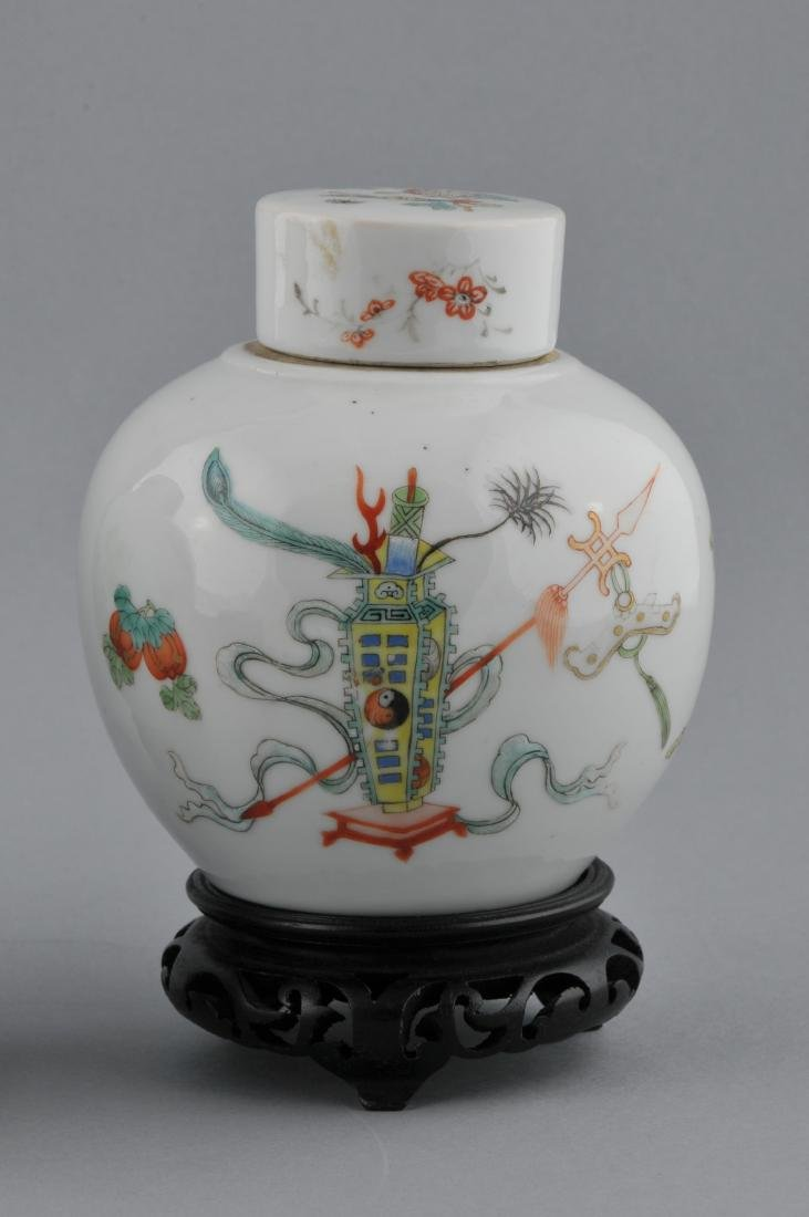Pair of porcelain covered jars. China. Early 20th - 2