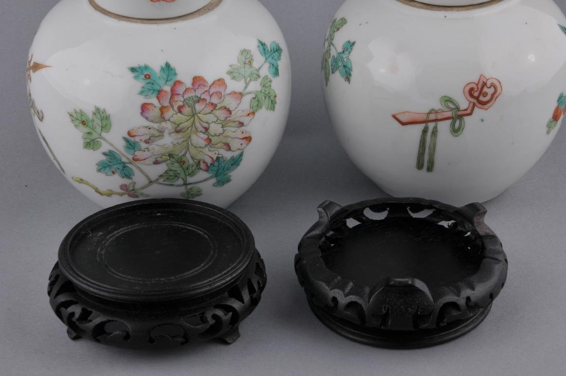 Pair of porcelain covered jars. China. Early 20th - 7