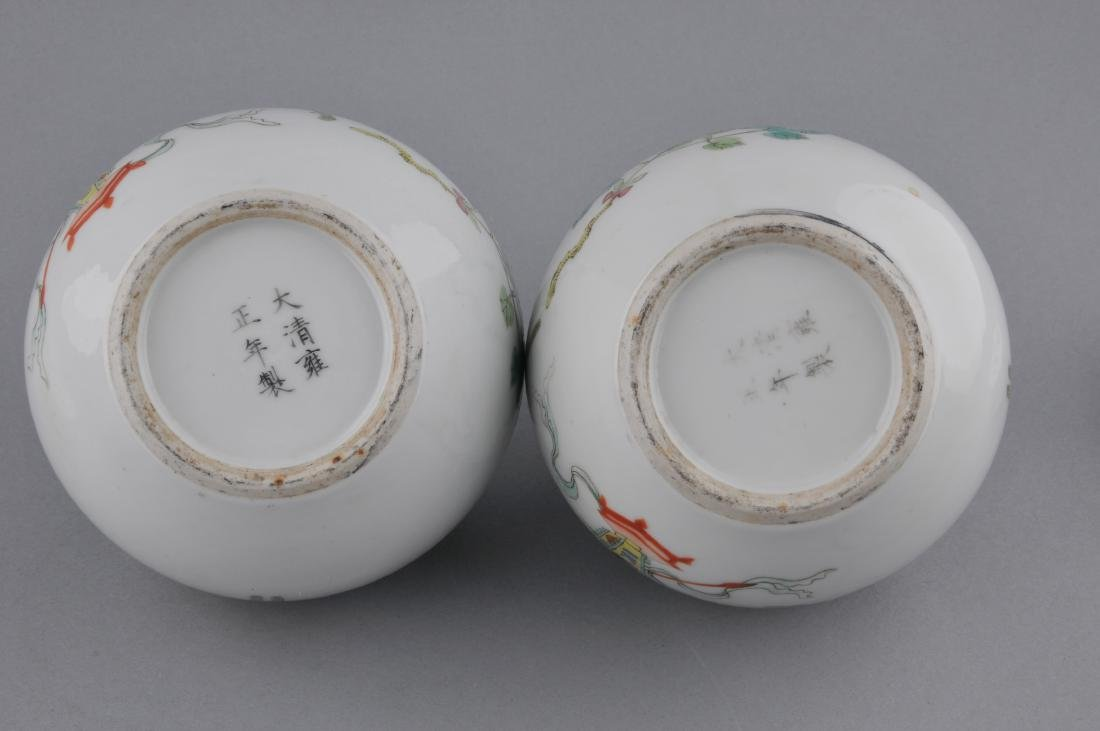 Pair of porcelain covered jars. China. Early 20th - 8