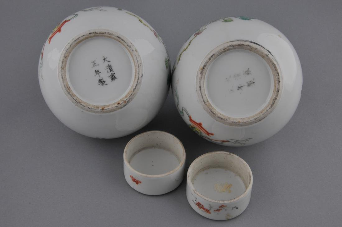 Pair of porcelain covered jars. China. Early 20th - 9