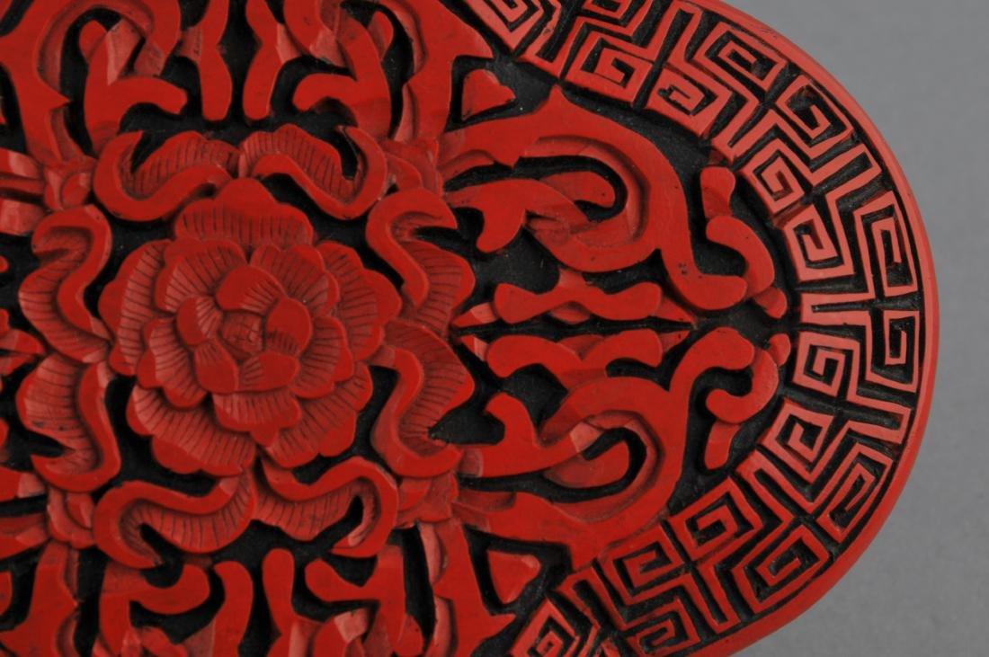 Cinnabar lacquer box. China. 20th century. Quatrefoil - 4