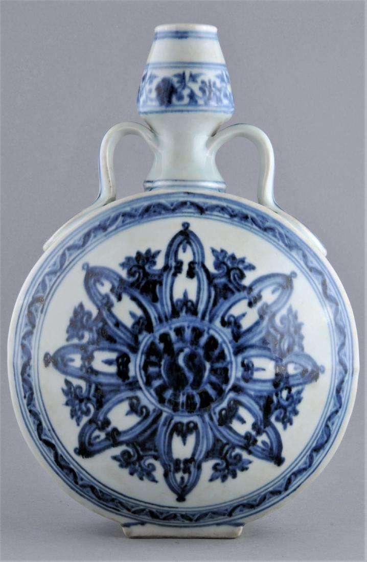 Porcelain vase. China. 20th century. Ming style.