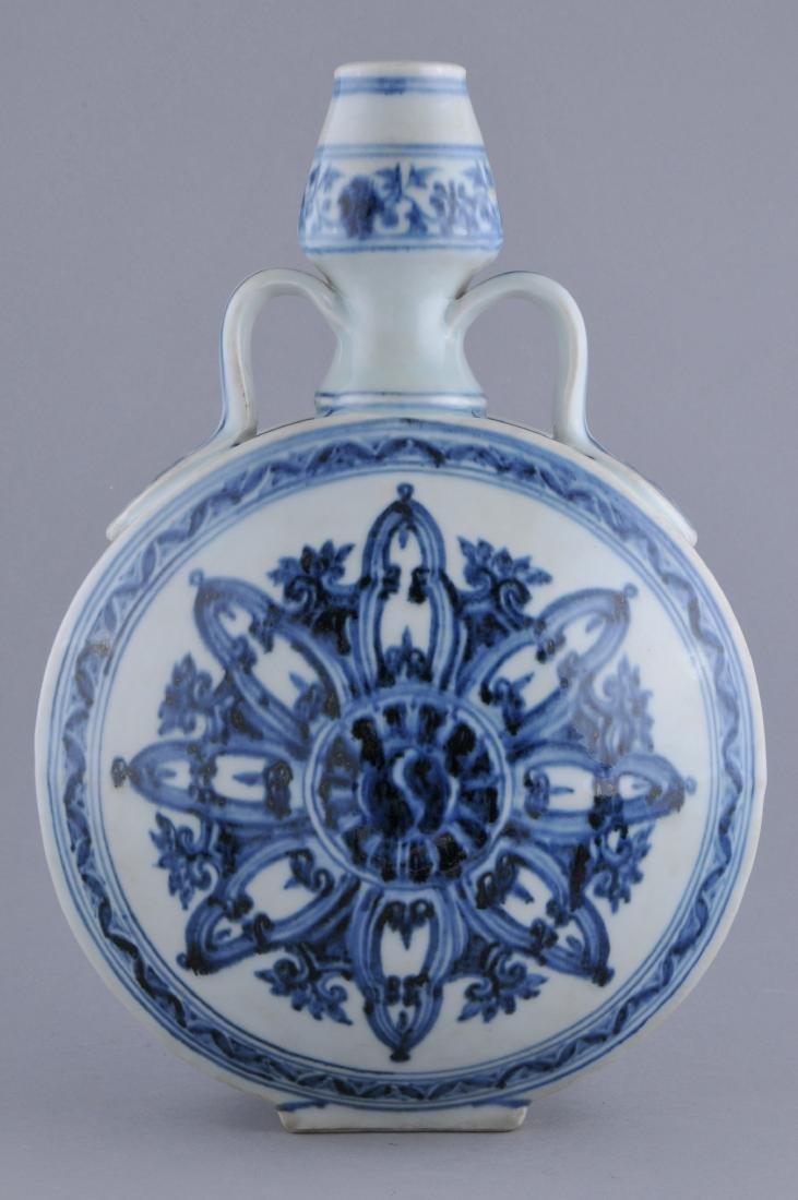 Porcelain vase. China. 20th century. Ming style. - 2