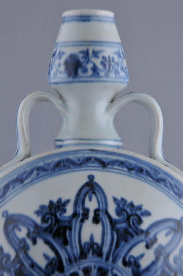 Porcelain vase. China. 20th century. Ming style. - 4