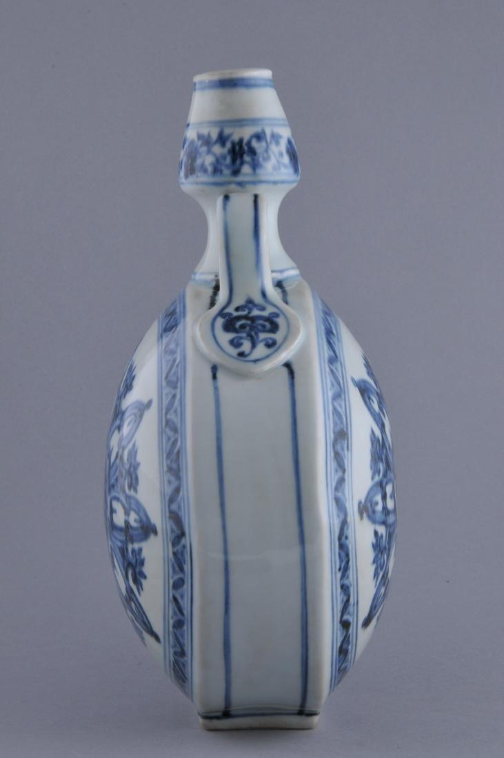 Porcelain vase. China. 20th century. Ming style. - 5