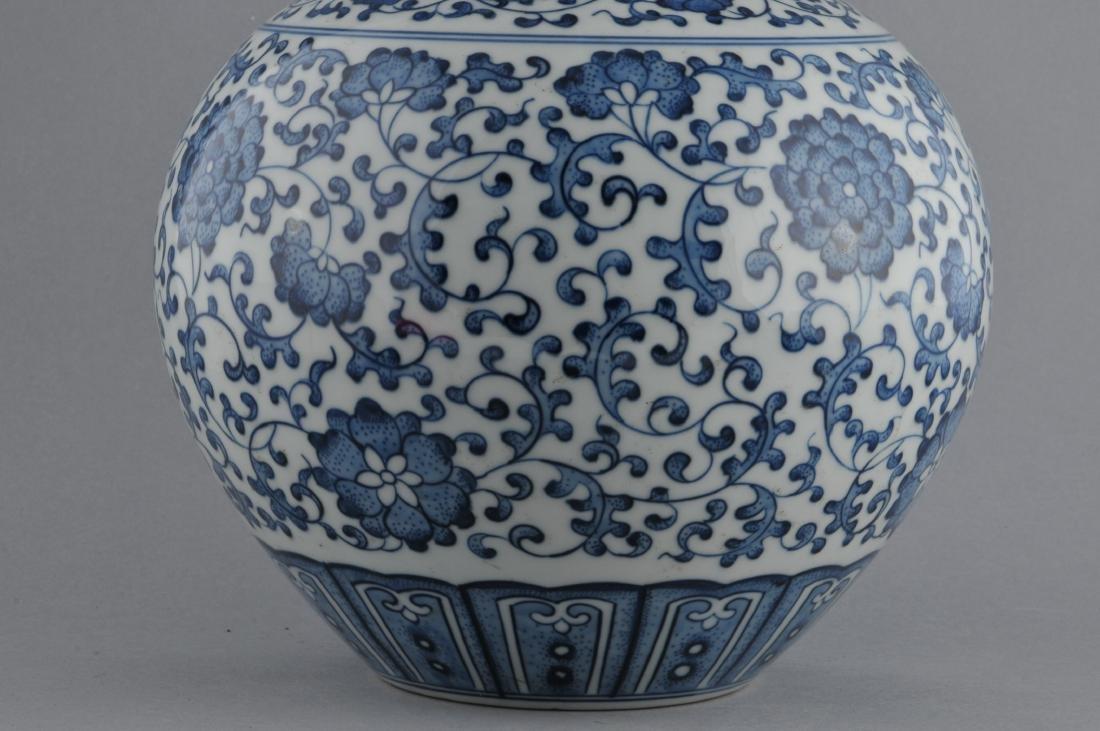 Porcelain vase. China. 20th century. Bottle form. - 4
