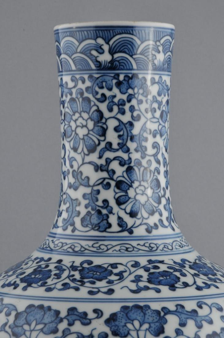 Porcelain vase. China. 20th century. Bottle form. - 5