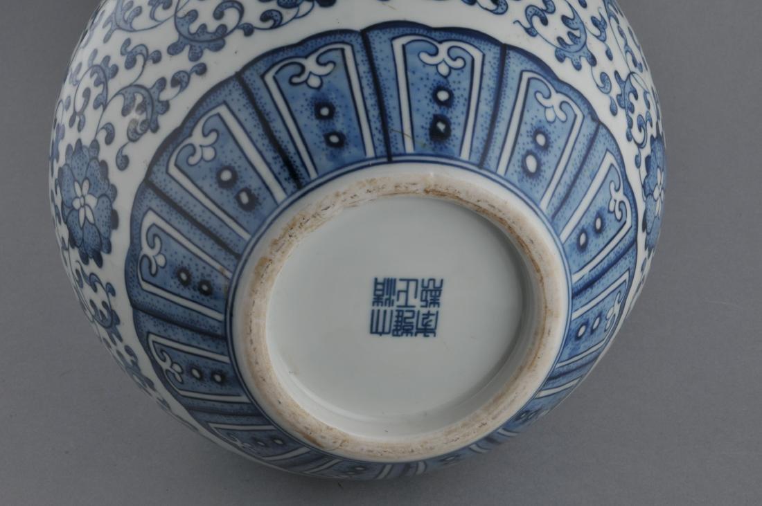 Porcelain vase. China. 20th century. Bottle form. - 8