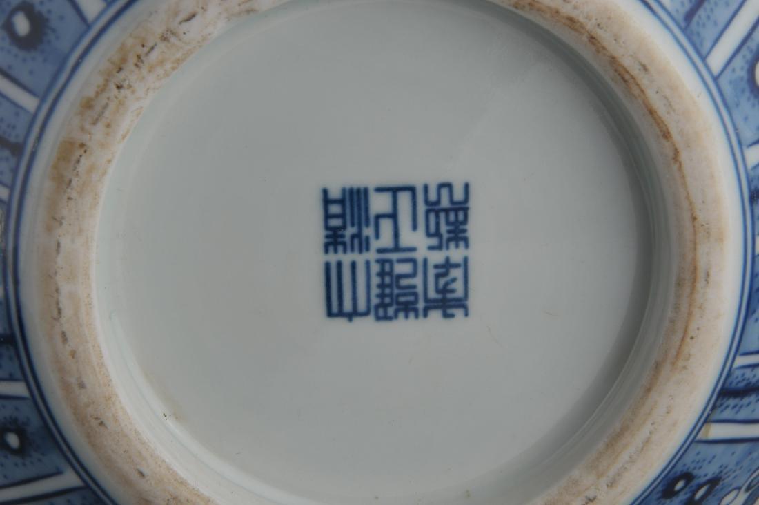 Porcelain vase. China. 20th century. Bottle form. - 9