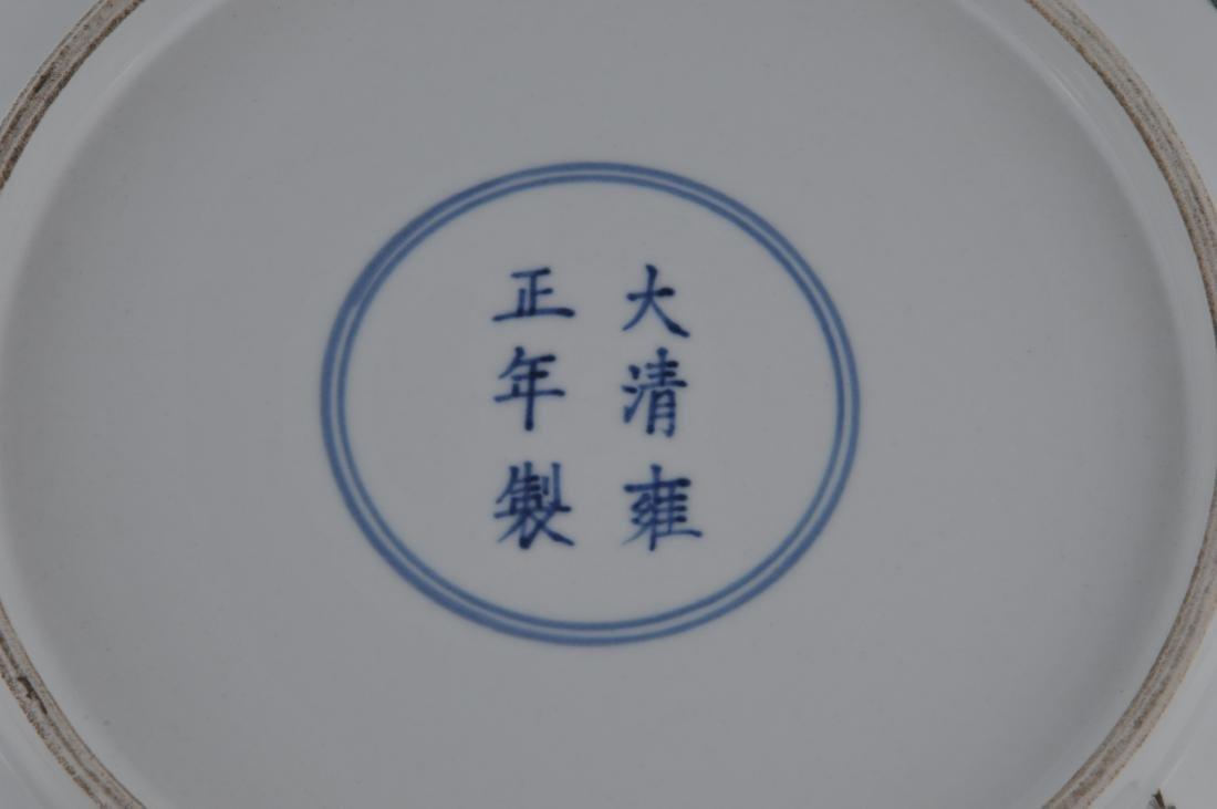 "Porcelain plate. China. 20th century. ""Nine Peaches"" - 5"