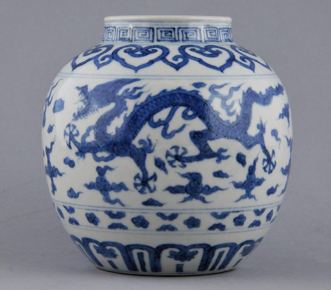 Porcelain vase. China. 19th century. Globular form.