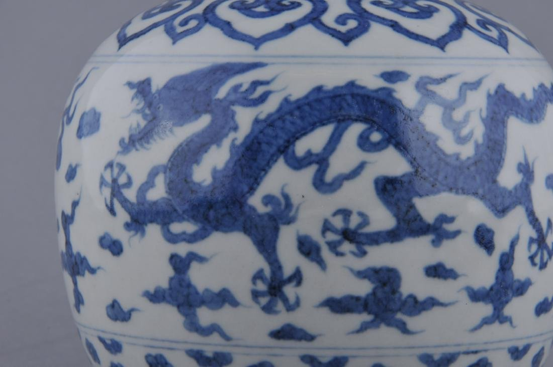 Porcelain vase. China. 19th century. Globular form. - 2