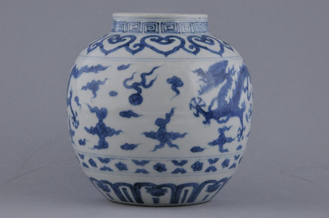 Porcelain vase. China. 19th century. Globular form. - 3