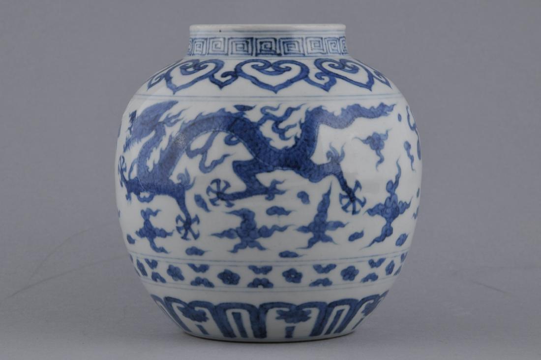 Porcelain vase. China. 19th century. Globular form. - 4