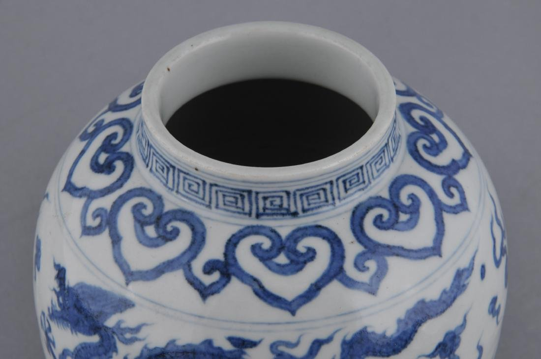 Porcelain vase. China. 19th century. Globular form. - 5