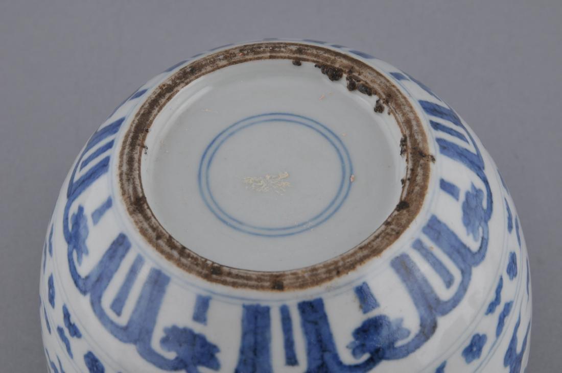 Porcelain vase. China. 19th century. Globular form. - 6