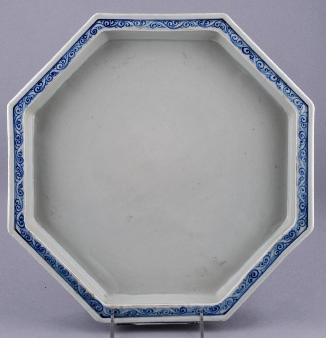 Porcelain planter. China. Early 20th century. Octagonal
