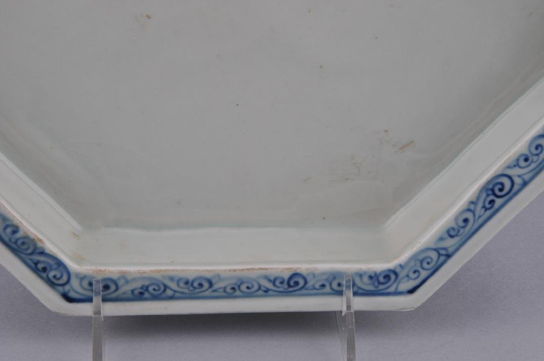 Porcelain planter. China. Early 20th century. Octagonal - 2