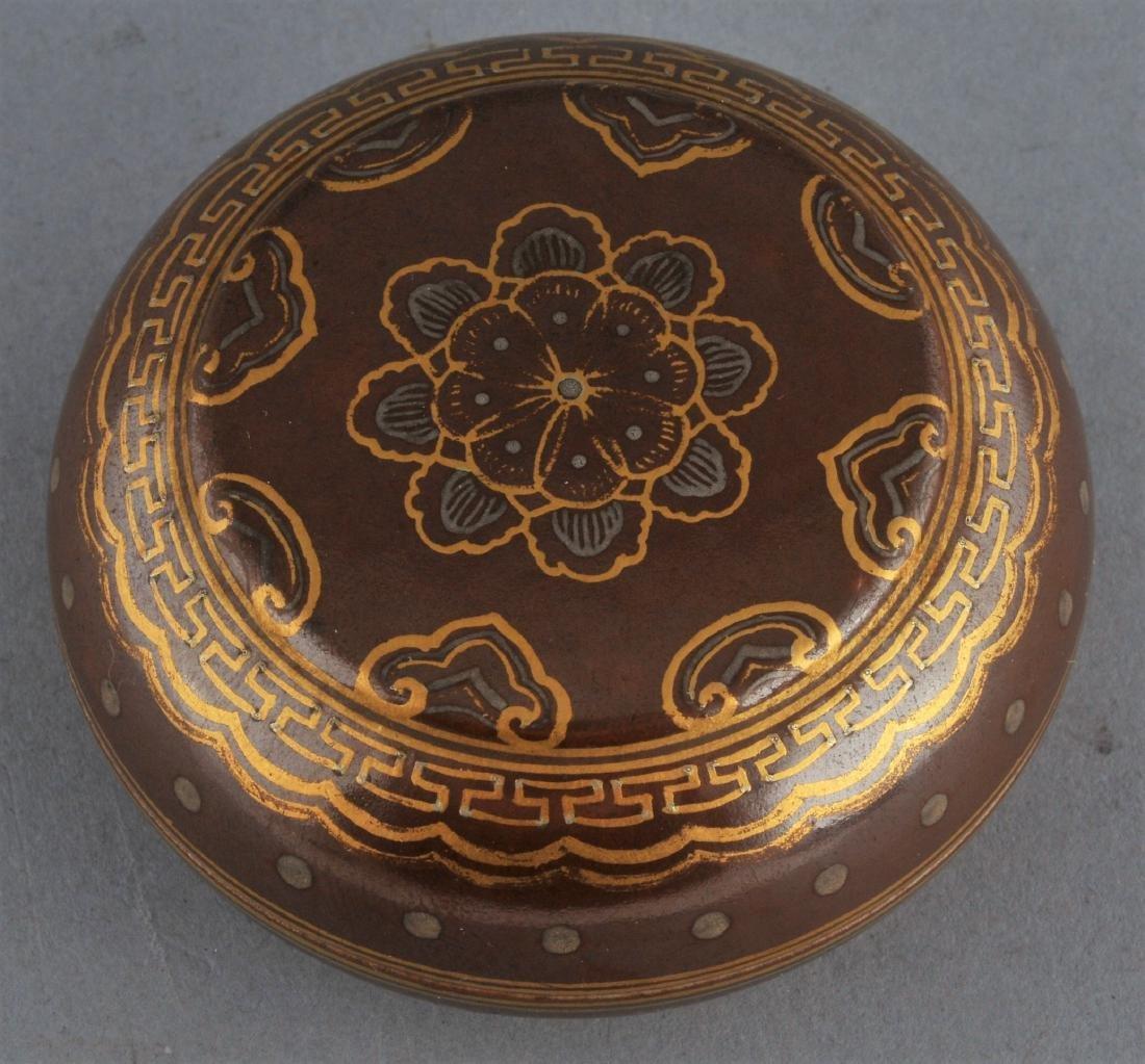 Porcelain Incense box. China. 19th century. Cafe au