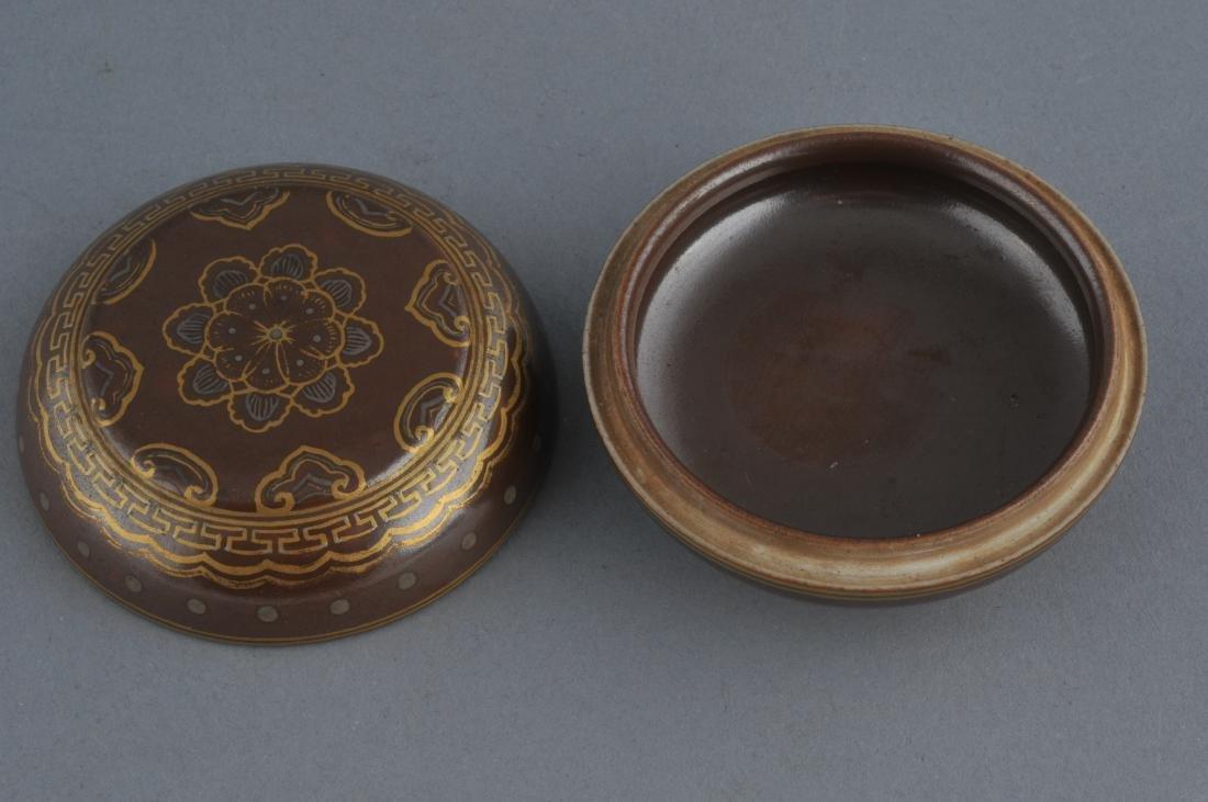 Porcelain Incense box. China. 19th century. Cafe au - 3