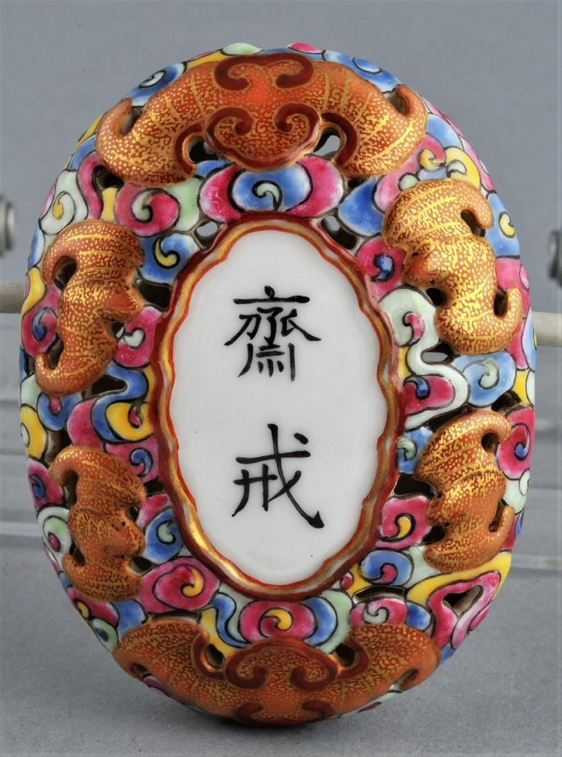 Porcelain abstinence pendant. China. 20th century. Oval