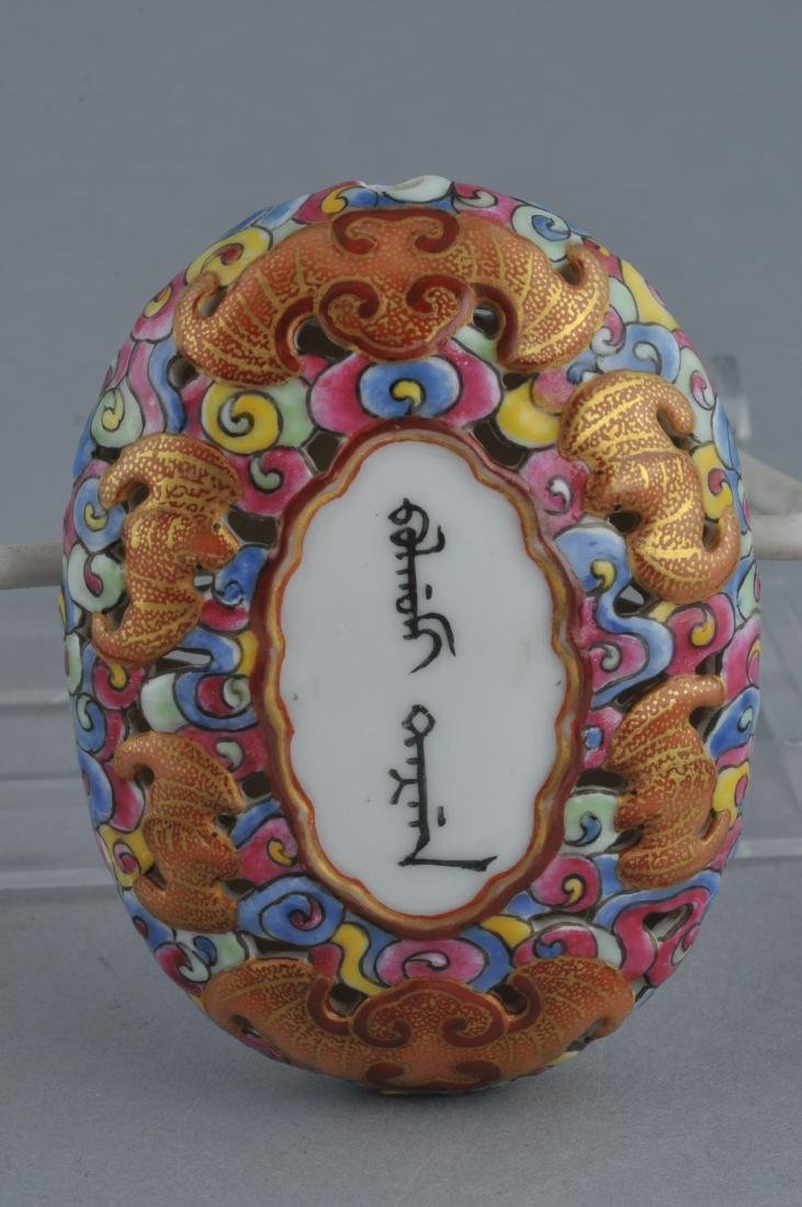 Porcelain abstinence pendant. China. 20th century. Oval - 2
