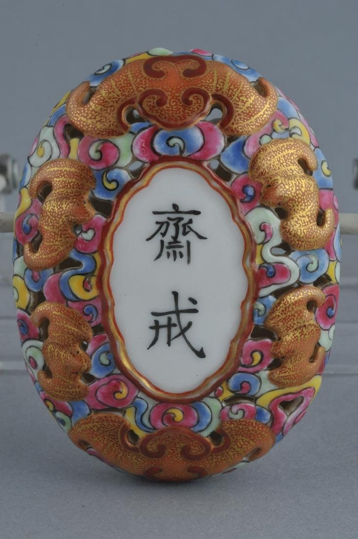Porcelain abstinence pendant. China. 20th century. Oval - 3