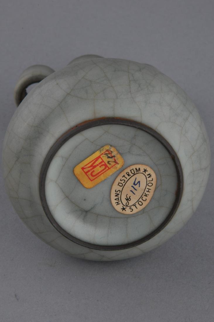 Porcelain vase. China. 20th century. Arrow vase form. - 7