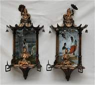 Pair of Georgian Gilt carved chinoiserie decorated