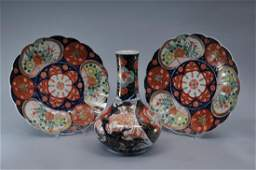 Lot of three pieces Japanese Imari porcelain Two