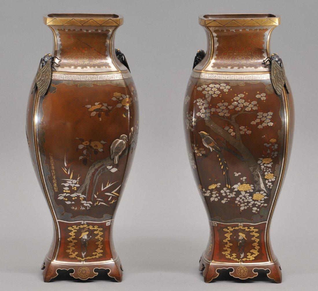 Pair of mixed metal vases. Japan. Meiji period.