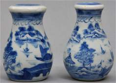 """""""Chinese Export Porcelain"""". Two 19th century Canton"""