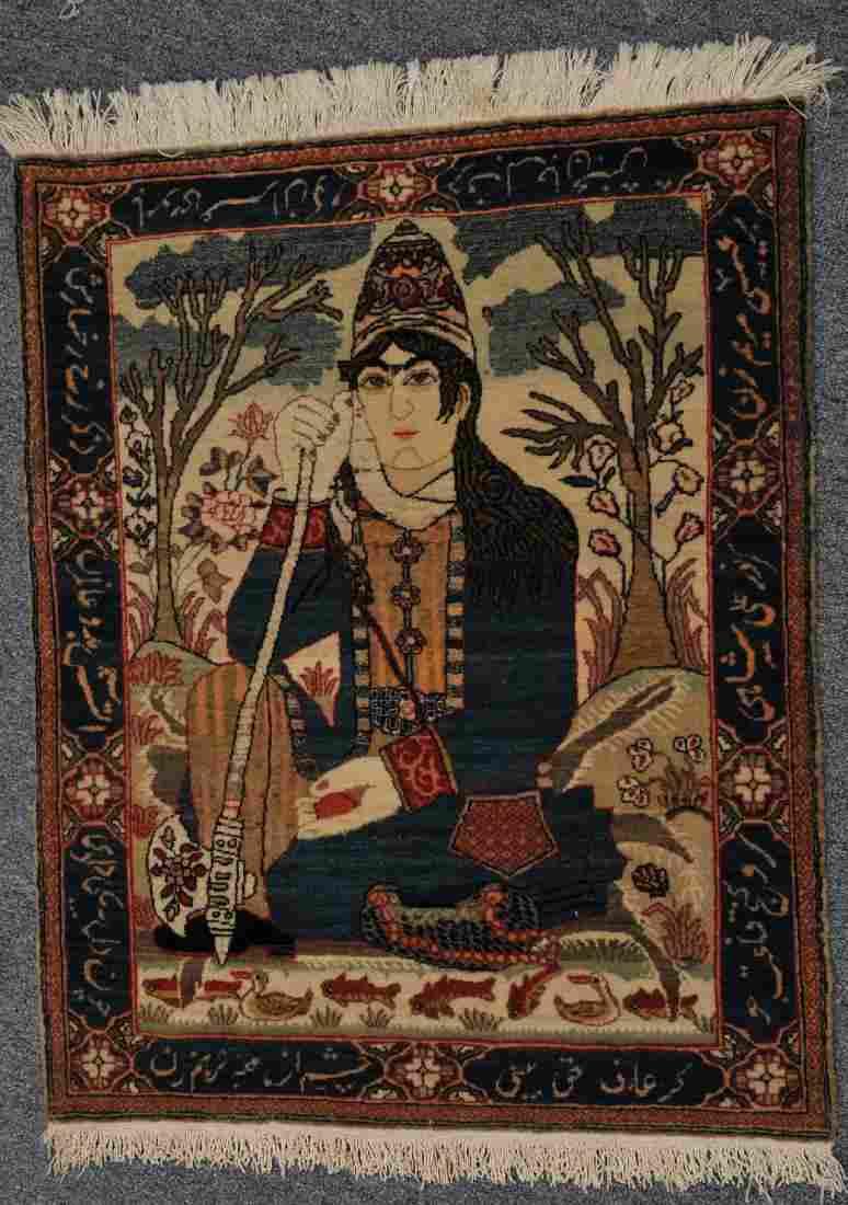 Persian Keshan pictorial carpet. Circa 1910-20.