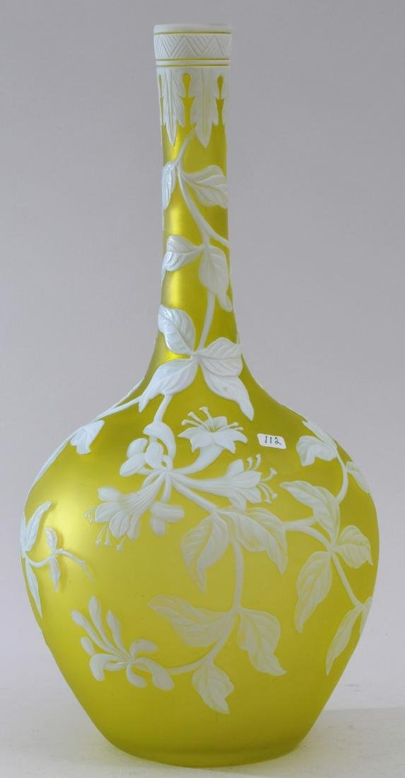 English carved Cameo Glass bottle vase. Attributed to