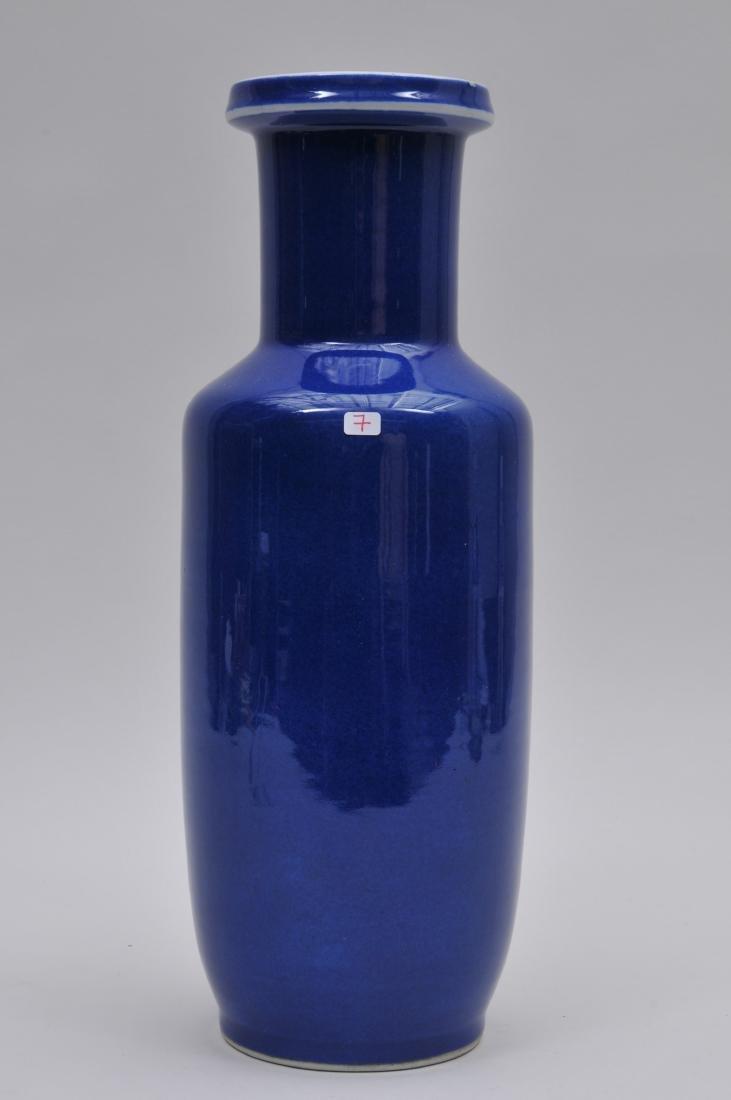 Porcelain vase. China. 19th century. Roleau form. Deep