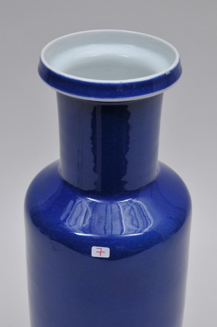 Porcelain vase. China. 19th century. Roleau form. Deep - 2