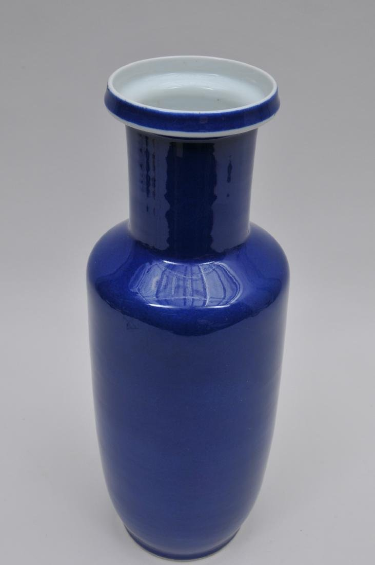 Porcelain vase. China. 19th century. Roleau form. Deep - 3