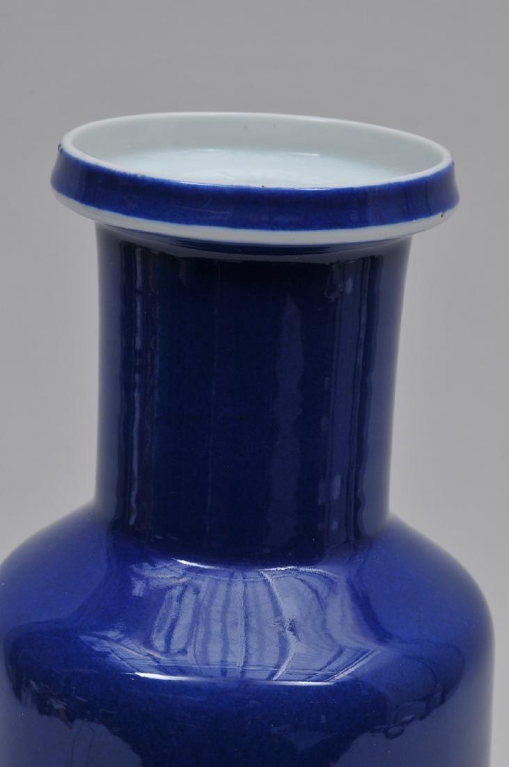 Porcelain vase. China. 19th century. Roleau form. Deep - 4