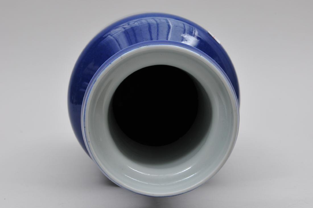 Porcelain vase. China. 19th century. Roleau form. Deep - 5