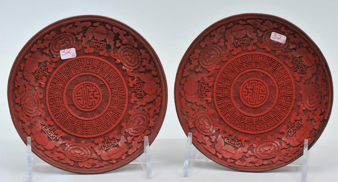 Pair of Cinnebar saucer dishes. China. 18th/19th