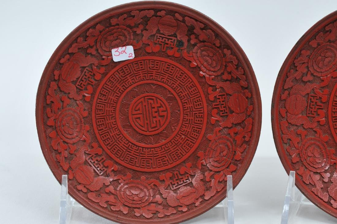 Pair of Cinnebar saucer dishes. China. 18th/19th - 2