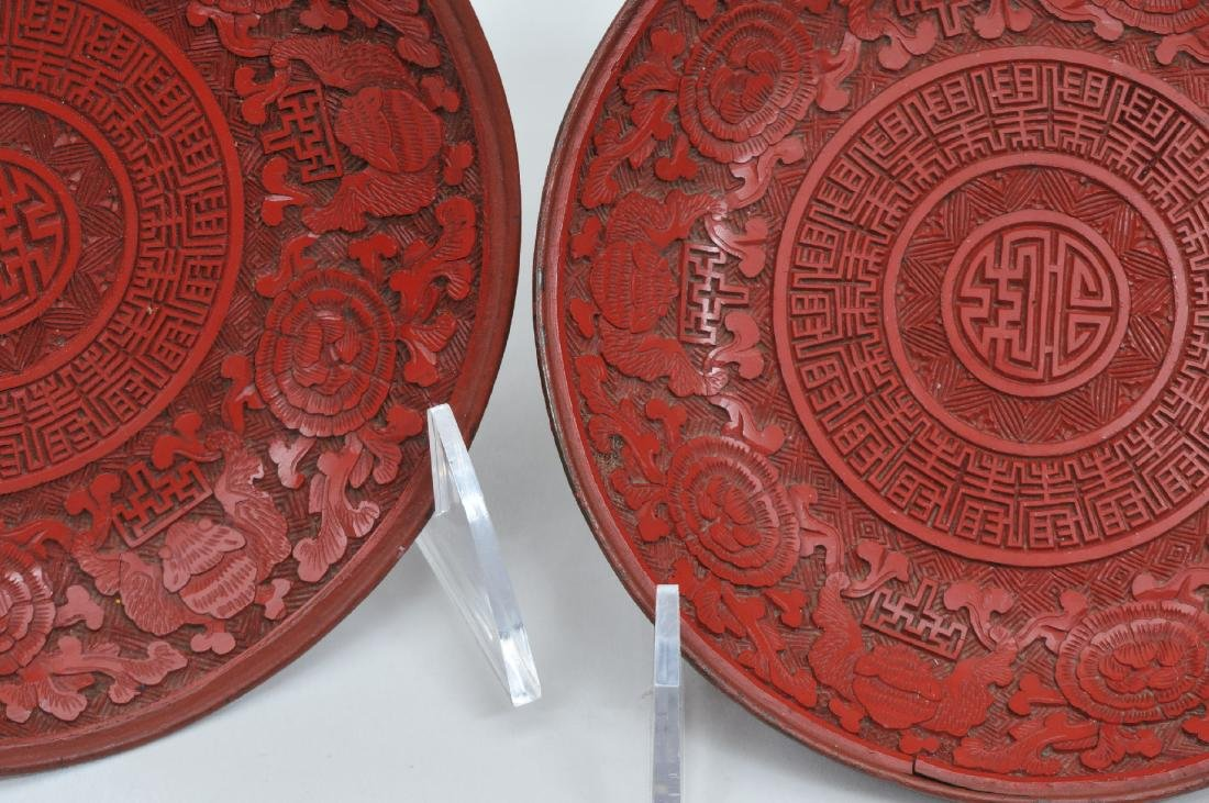 Pair of Cinnebar saucer dishes. China. 18th/19th - 4