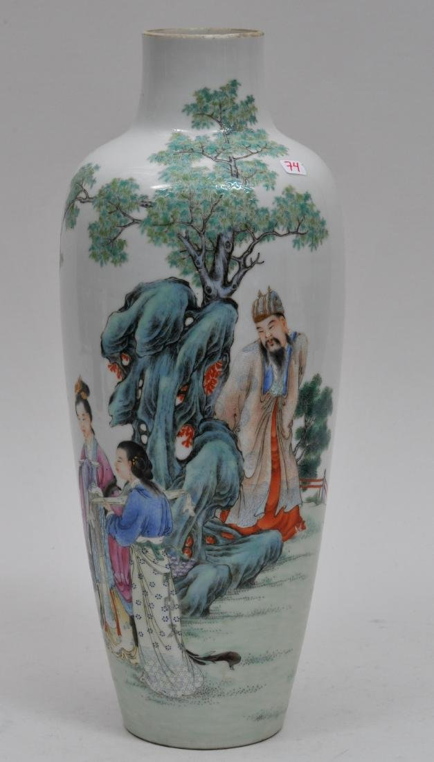 Porcelain vase. China. Republic period. Early 20th