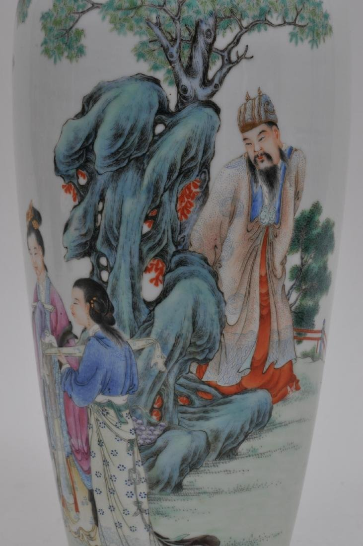Porcelain vase. China. Republic period. Early 20th - 2