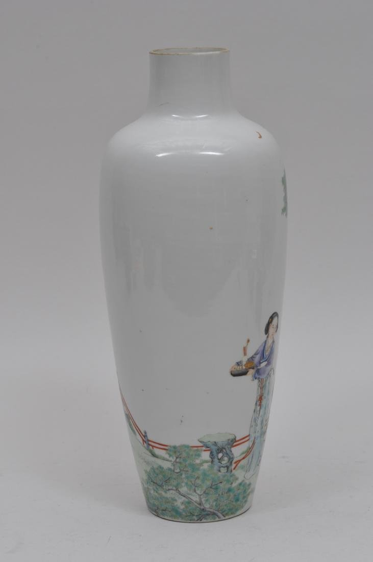 Porcelain vase. China. Republic period. Early 20th - 4