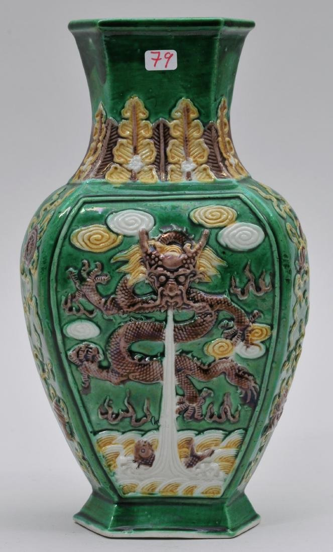 Porcelain vase. China. Early 20th century. San Tsai